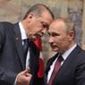 Турция настоятельно предлагает России подумать над приоритетами