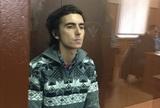 """Ещё один фигурант """"московского дела"""" получил два года - условно"""