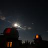 Суперлуна встретится с Персеидами в небе августа (ФОТО, ВИДЕО)