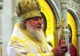 В вузах МЧС появится курс по истории и культуре православия
