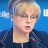 Снятая с выборов в петербургский ЗакС «Родина» пообещала не сдаваться