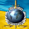 Украина направила в Интерпол документы на Януковича и Азарова