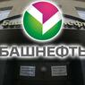 """Суд продлил срок следствия по делу  """"Башнефти"""" до 28 апреля"""