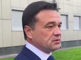 Губернатор Подмосковья распорядился закрыть общежитие для мигрантов под Сергиевым Посадом