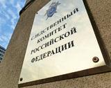 """Ущерб от действий экс-главы """"Автодора"""" оценивается в 2 миллиарда рублей"""
