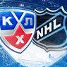 КХЛ обошла НХЛ по числу хоккеистов на чемпионате мира
