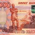 Силуанов: рубль переукреплен от фундаментальных значений