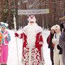 С 3 по 5 января на Вотчину Деда Мороза съедутся до 8 тысяч гостей