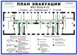 В Минобороны прокомментировали массовую эвакуацию в городах России