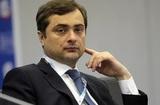 Путин уволил Суркова с должности помощника президента