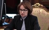 Глава Центробанка объявила о восстановлении экономики России