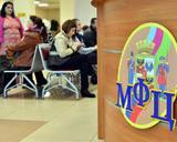Паспорта и права россиянам будут выдавать в  МФЦ
