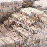 Конгресс США поддержал выделение $300 млн на помощь Украине