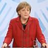 Решение ЕС о санкциях против России отложено до четверга
