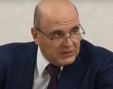 Мишустин распорядился внести законопроект об ответных мерах на действия недружественных стран