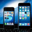 Названа дата начала продаж iPhone седьмого поколения