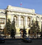 Лицензии лишились два московских банка
