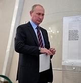 Какой будет Россия послевыборная?