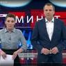 """""""Россия 1"""" опубликовала фрагмент телефонного разговора Юлии Скрипаль из больницы"""