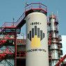 Сахалин: утечку нефти ликвидирует «Роснефть»
