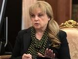 """Памфилова подняла вопрос о переносе единого дня голосования: """"Сентябрь - самый неудачный месяц"""""""