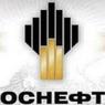 Moody's понизило рейтинг Роснефти