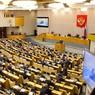 ГД приняла закон, позволяющий признавать решения ЕСПЧ неисполнимыми