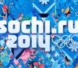 Третьяк и Роднина зажгут Олимпийский огонь на церемонии открытия