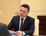 Глава Подмосковья заявил о выходе региона на плато по заболеваемости коронавирусом