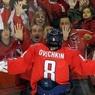 Овечкин вошел в число самых стабильных бомбардиров в истории НХЛ (ВИДЕО)
