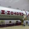 """Протон-М"" с британским спутником стартовал с Байконура"