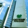 Сбербанк снизил ставки по рублевым вкладам