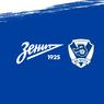 «Зенит» одолел «Волгу» в матче чемпионата РФ по футболу