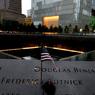 Пожар уничтожил три здания мемориала жертв теракта 11 сентября