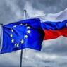 В ЕС согласовали продление персональных санкций и расширение списка фигурантов
