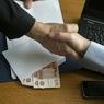 Новый метод борьбы с коррупцией: чиновники будут сдавать подарки