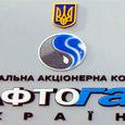 """В руководстве """"Нафтогаза"""" рассказали о """"плане Б"""" на случай запуска трубопровода СП-2"""
