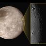 На Плутоне правят ледяные демоны (ФОТО, ВИДЕО)