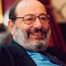 Последняя книга Умберто Эко выйдет в Италии в мае