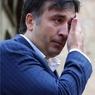 Саакашвили пакует вещи