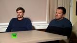 Россия 24: Песков заявил, что Боширов и Петров не нарушали закона на территории РФ