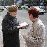 """""""Свидетели Иеговы"""" признаны экстремистской организацией и запрещены в РФ"""