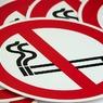 Минздрав предложил запретить продажу сигарет 31 мая и курение на улице в праздники