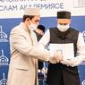 Болгарская академия выпустила первых магистров исламских наук