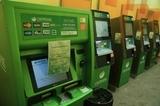В Павловском Посаде пытались взорвать банкомат, пострадал человек