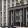 Пискарев: в Думе проработают вопрос ответственности иноагентов за вмешательство в выборы