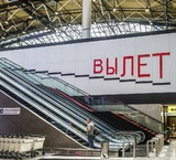 93 тысячи москвичей не могут выехать за рубеж из-за долгов
