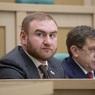 Рауфа Арашукова отстранили от должности в Совете Федерации