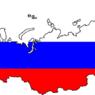 Названы главные поводы для патриотизма россиян