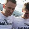 Братья Навальные не попадают под экономическую амнистию